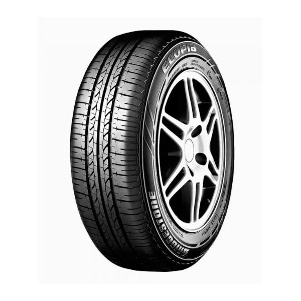 Pirelli 265/35R19 94Y PZERO N2 Yaz Lastikleri