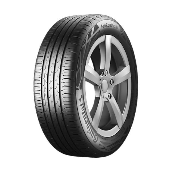 Pirelli 175/70R14 84T CINTURATO P1 VERDE Yaz Lastikleri