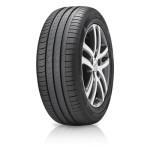 Michelin 235/35R20 88Y Pilot Super Sport Yaz Lastikleri