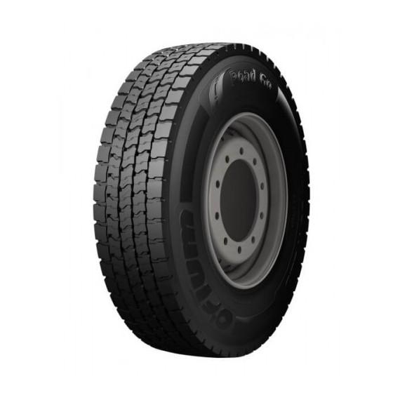 Pirelli 235/40R18 95W XL  S-İ P ZERO Yaz Lastikleri