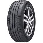 Michelin 245/45R18 100Y XL MOE  Primacy 3 ZP Yaz Lastikleri