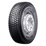 Bridgestone 275/45R20 110Y XL Dueler H/P Sport Yaz Lastikleri