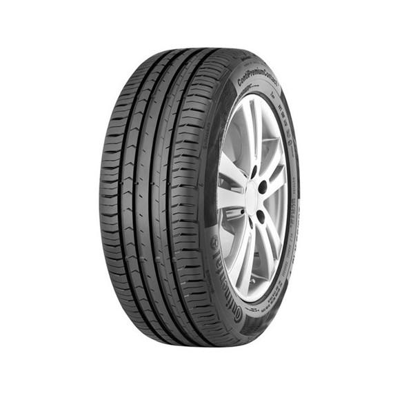 Michelin 225/60R16 102W XL Cross Climate+ 4 Mevsim Lastikleri