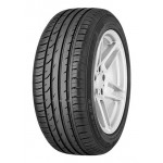 Pirelli 175/65R14 82T Cinturato P1 Verde Yaz Lastikleri