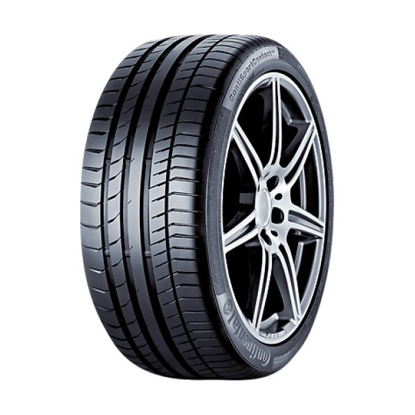Kormoran 255/35R19 96Y XL  ULTRA HIGH PERFORMANCE Yaz Lastikleri
